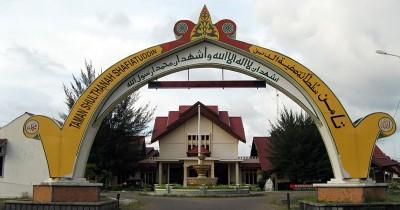 Taman Ratu Safiatuddin, Untuk Mengenang Sang Ratu Aceh