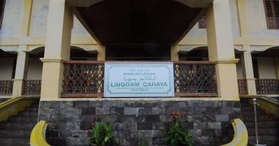 Museum Linggam Cahaya, Museum Benda Peninggalan Kerajaan Lingga