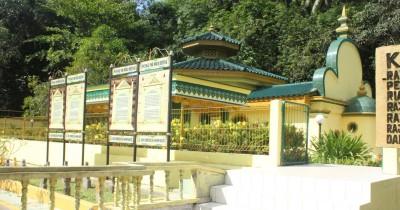 Makam Engku Putri, Kompleks Pemakaman Tokoh Bersejarah Kepulauan Riau