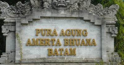 Keunikan Wisata Budaya Pura Agung Amerta Bhuana
