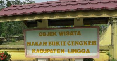 Makam Bukit Cengkeh, Napak Tilas Peninggalan Sultan-Sultan Lingga